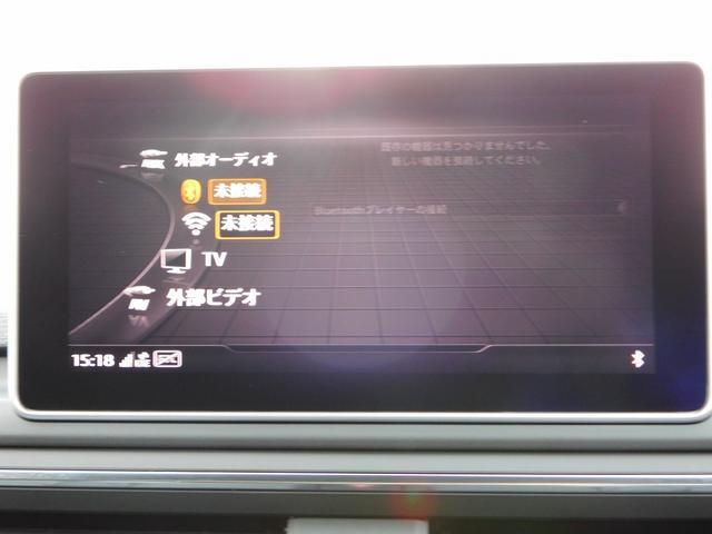 「アウディ」「アウディ S5スポーツバック」「セダン」「千葉県」の中古車31