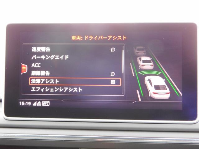「アウディ」「アウディ S5スポーツバック」「セダン」「千葉県」の中古車32