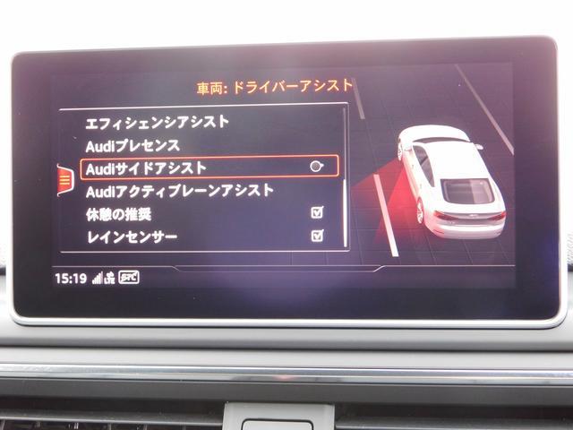 「アウディ」「アウディ S5スポーツバック」「セダン」「千葉県」の中古車33