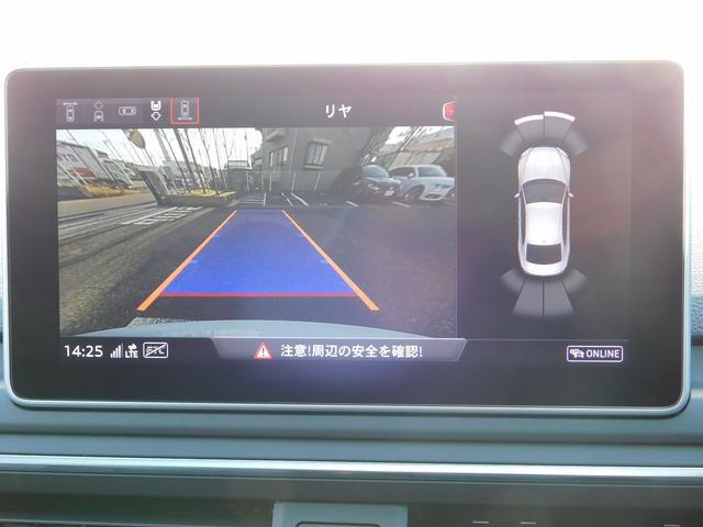「アウディ」「アウディ RS5」「クーペ」「千葉県」の中古車26