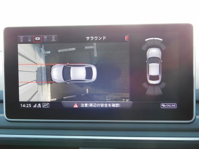 「アウディ」「アウディ RS5」「クーペ」「千葉県」の中古車27