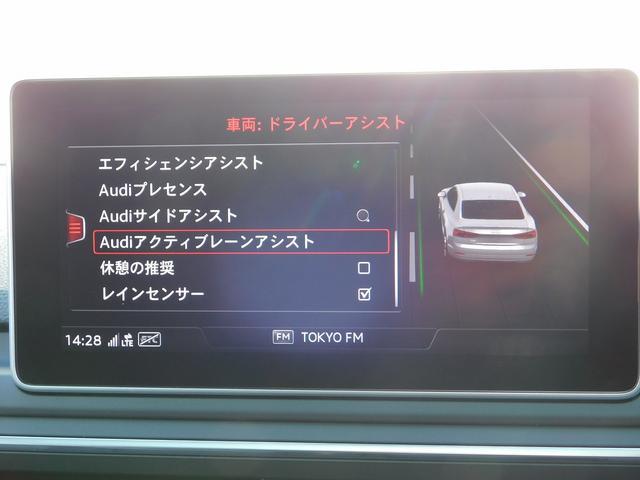 「アウディ」「アウディ RS5」「クーペ」「千葉県」の中古車30