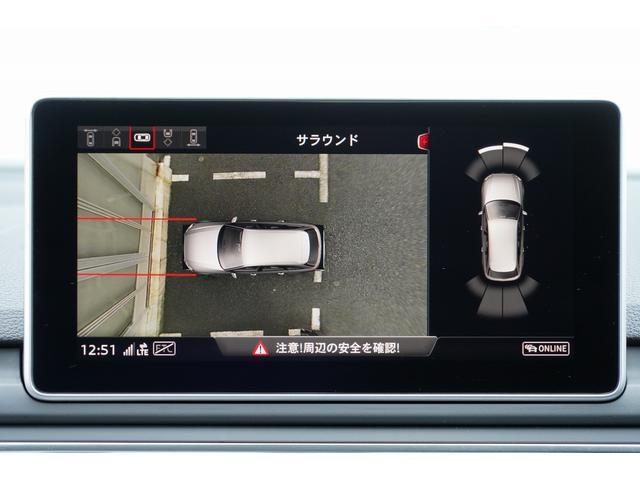 40TFSIスポーツ レザー LEDライト サラウンドカメラ(29枚目)