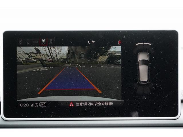 「アウディ」「A4」「SUV・クロカン」「千葉県」の中古車18