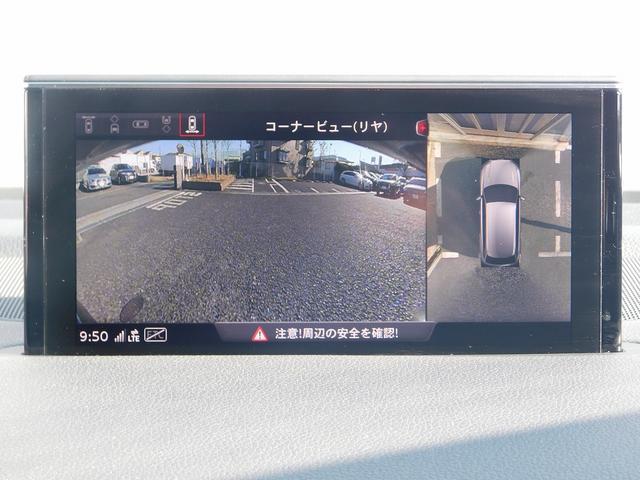 2.0TFSIクワトロ サンルーフ 21AW Sライン専用エアロ アダプティブエアサススポーツ レザースポーツシート 3列シート マトリクスLEDライト バーチャルコクピット プライバシーガラス サラウンドカメラ(41枚目)