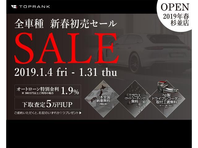CLS63 AMG シューティングブレーク ワンオーナー(2枚目)