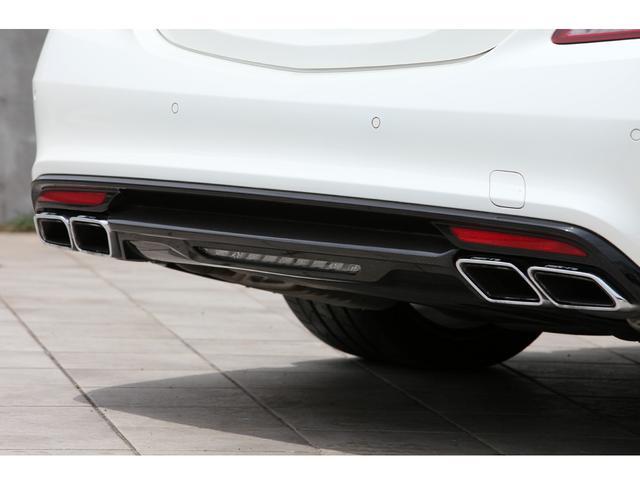 S63 AMG 4マチックロング ダイナミックP カーボンP(11枚目)