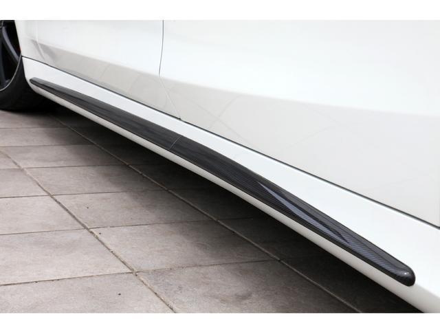 S63 AMG 4マチックロング ダイナミックP カーボンP(12枚目)
