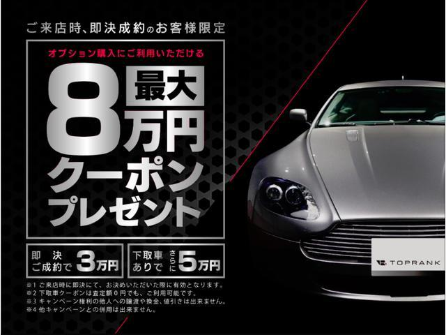 C63 S エディション1 350台限定 ワンオーナー(3枚目)