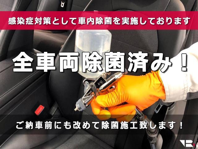DCT コンペティション用19AW 黒革 走行8400km(18枚目)