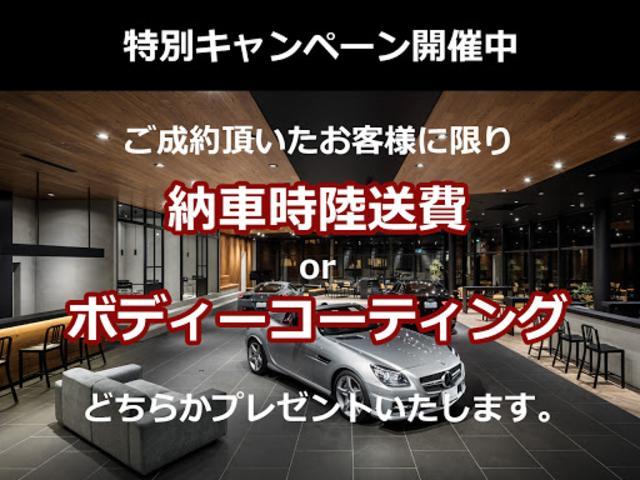E63 S 4マチック+ ワゴン エクスクルーシブP 1オナ(20枚目)