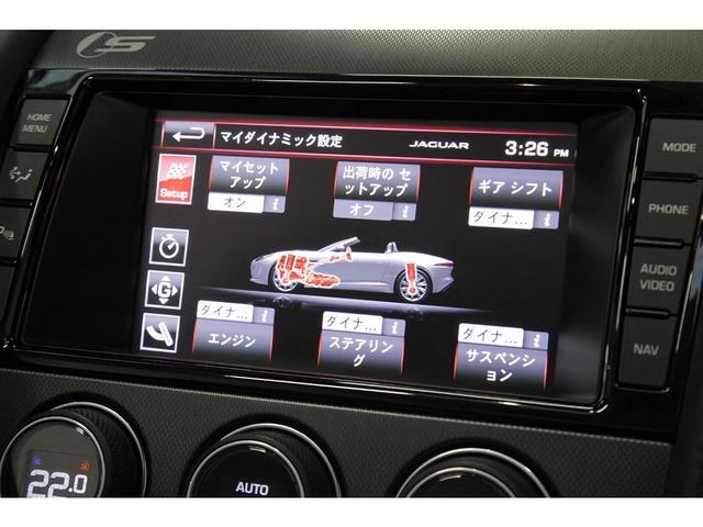V8 S 495PS パフォーマンスシート 走行9800km(16枚目)