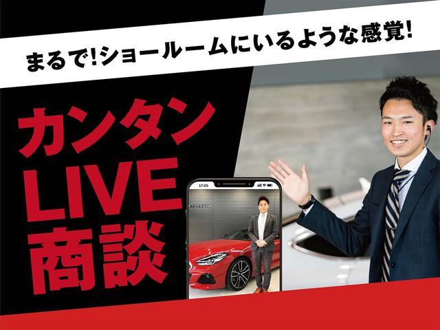 「マセラティ」「レヴァンテ」「SUV・クロカン」「千葉県」の中古車3