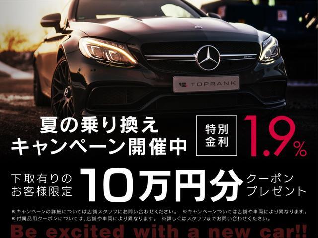 「メルセデスベンツ」「Eクラス」「オープンカー」「千葉県」の中古車3