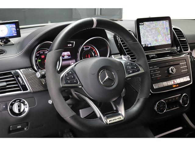 GLE63 S 4マチック クーペ AMGエクスクルーシブPKG Bang&Olfsenサウンド カーボンインテリア 黒革 サンルーフ 新車保証付(12枚目)