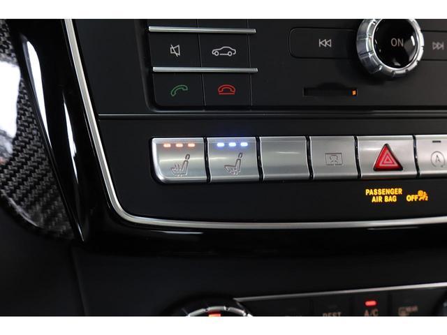 GLE63 S 4マチック クーペ AMGエクスクルーシブPKG Bang&Olfsenサウンド カーボンインテリア 黒革 サンルーフ 新車保証付(17枚目)