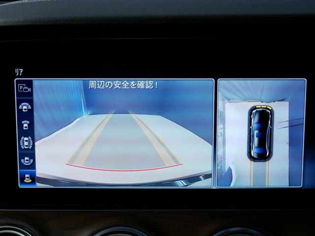 「メルセデスベンツ」「Mクラス」「セダン」「埼玉県」の中古車10