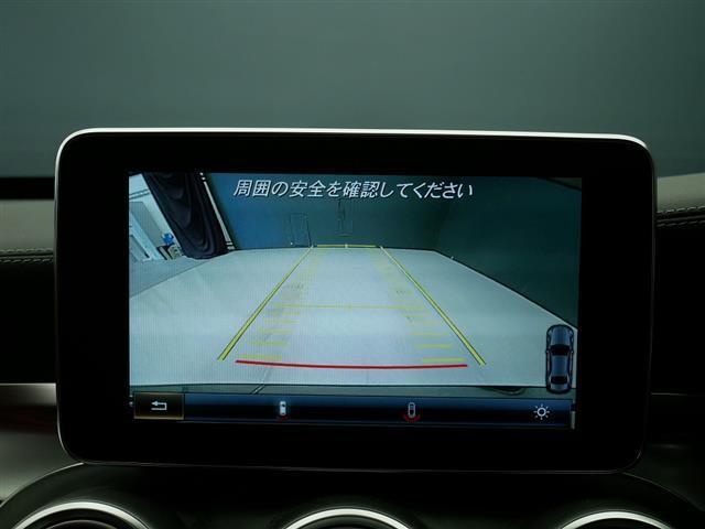 C200 アバンギャルド AMGライン レザーエクスクルーシブパッケージ レーダーセーフティパッケージ 2年保証 新車保証(9枚目)