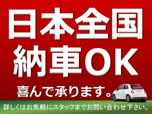 ツーリズモ 弊社社用車アップ レッドレザー 7型カープレイ オートエアコン(3枚目)