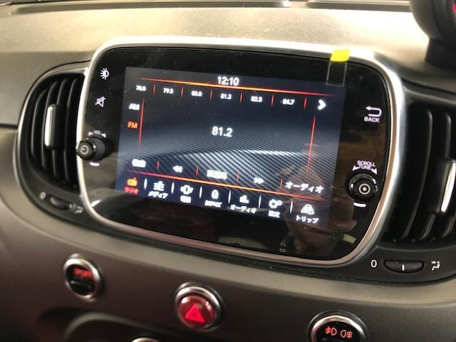 ツーリズモ 弊社社用車アップ レッドレザー 7型カープレイ オートエアコン(11枚目)