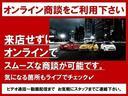 ツーリズモ 弊社社用車アップ レッドレザー 7型カープレイ オートエアコン(36枚目)