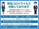 ツーリズモ 弊社社用車アップ レッドレザー 7型カープレイ オートエアコン(38枚目)