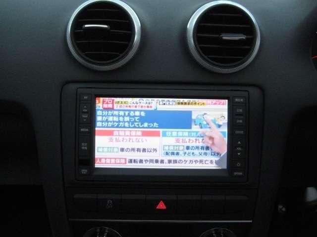 スポーツバック1.4TFSI ワンオ-ナ- 禁煙車 全記録簿(19枚目)
