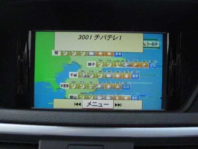 E350 ブルーテックAVG 1オーナー 禁煙車 記録簿(19枚目)