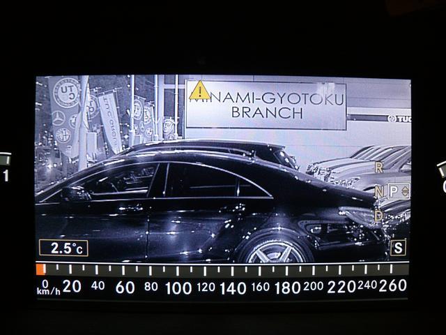 メルセデス・ベンツ M・ベンツ S350 ラグP ベージュ革 SR HDDナビ 1年保証付