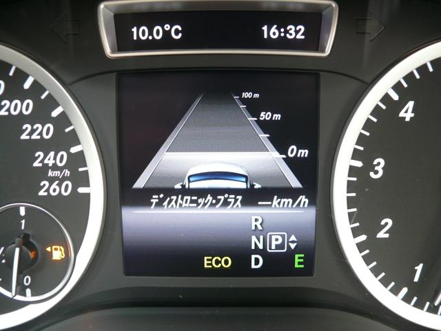 B250 EXC-RSP 黒革 SR ナビTV 2年保証付(18枚目)