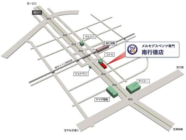 GLC250 4Mスポーツ本革仕様 Pスタ 革 SR Mケア(4枚目)