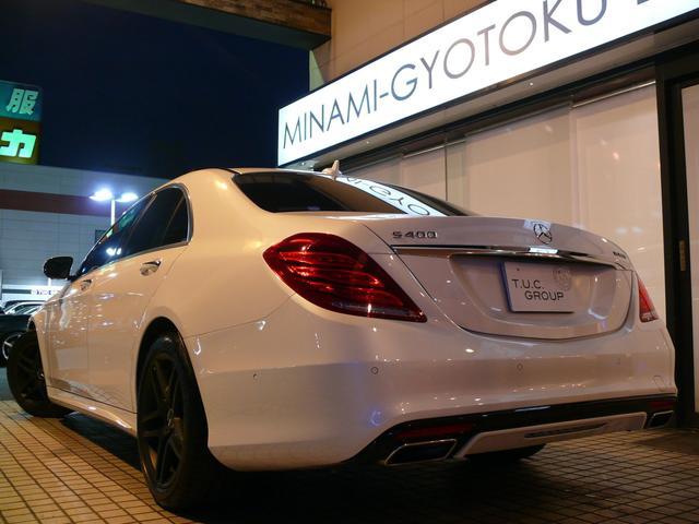 S400HV AMGライン 中期 1オナ Pスタ 2年保証付(5枚目)