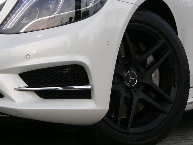 S400HV AMGライン 中期 1オナ Pスタ 2年保証付(8枚目)