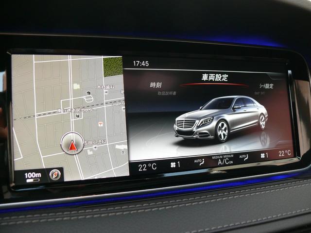 S400HV AMGライン 中期 1オナ Pスタ 2年保証付(11枚目)