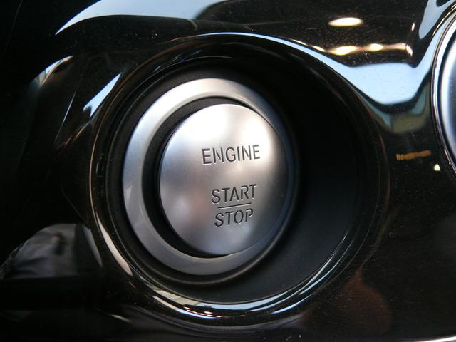S400HV AMGライン 中期 1オナ Pスタ 2年保証付(13枚目)