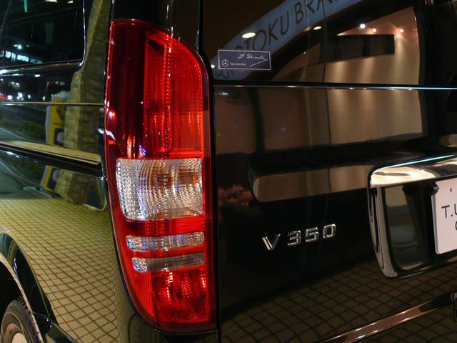 V350 トレンドLUX-PKG 後期 ナビTV 2年保証付(19枚目)
