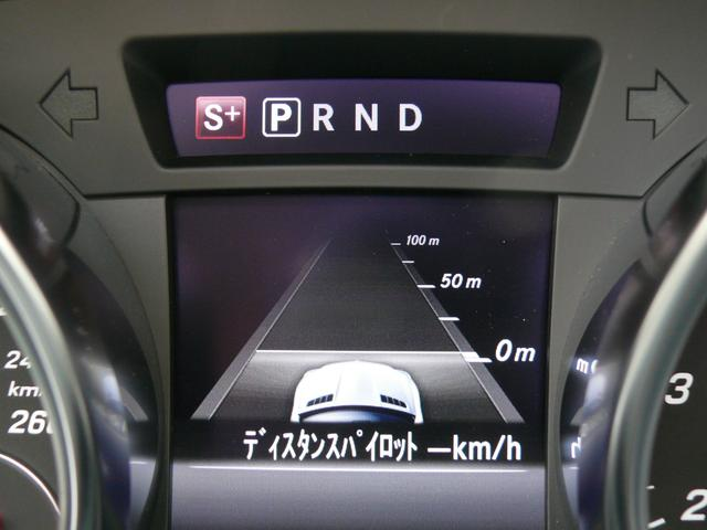 SLC200スポーツ RSP Pスタ 黒革 ナビ 2年保証付(18枚目)