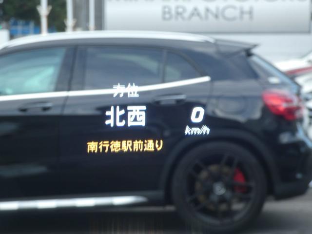 S400h AMGライン RSP 中期 1オナ 黒革 Mケア(16枚目)