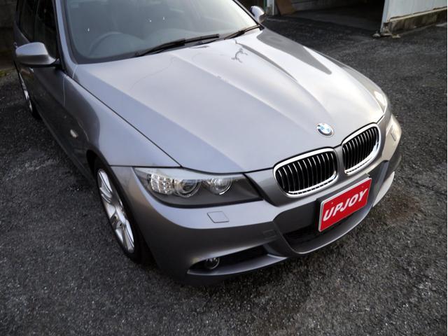 「BMW」「BMW」「ステーションワゴン」「埼玉県」の中古車4