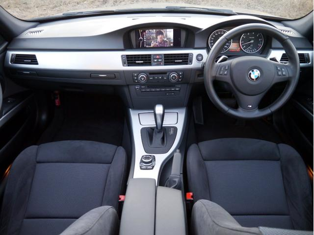 「BMW」「BMW」「ステーションワゴン」「埼玉県」の中古車34