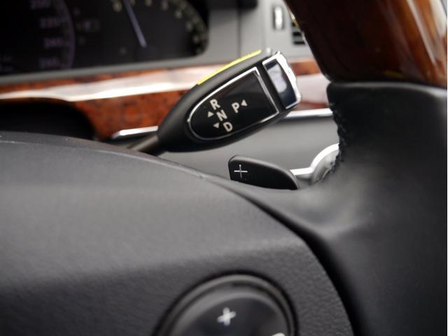 S550 V8エンジン 7速オートマ レザーシート パワーシート&シートヒーター サンルーフ キーレスゴー ナビ バックカメラ 記録簿(56枚目)