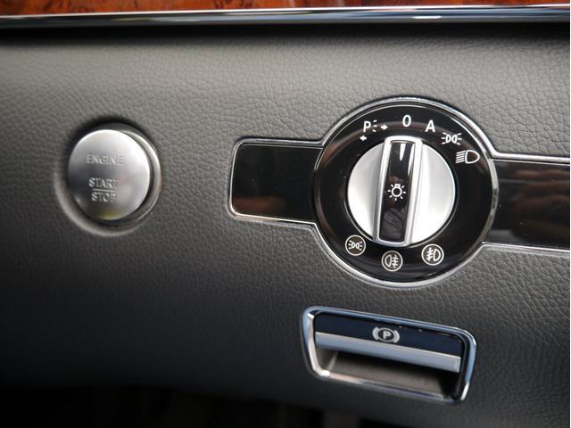 S550 V8エンジン 7速オートマ レザーシート パワーシート&シートヒーター サンルーフ キーレスゴー ナビ バックカメラ 記録簿(59枚目)
