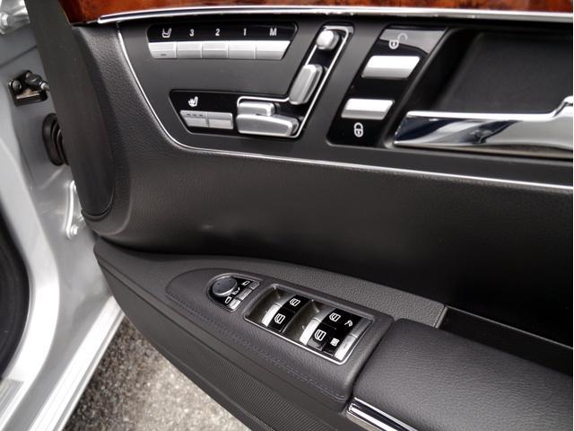 S550 V8エンジン 7速オートマ レザーシート パワーシート&シートヒーター サンルーフ キーレスゴー ナビ バックカメラ 記録簿(61枚目)