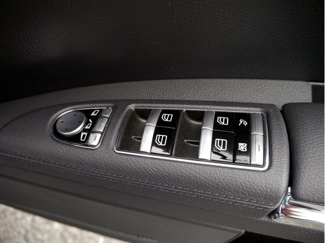 S550 V8エンジン 7速オートマ レザーシート パワーシート&シートヒーター サンルーフ キーレスゴー ナビ バックカメラ 記録簿(62枚目)
