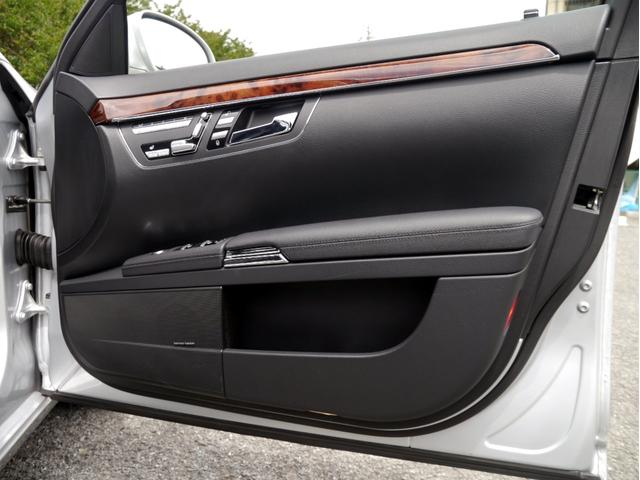 S550 V8エンジン 7速オートマ レザーシート パワーシート&シートヒーター サンルーフ キーレスゴー ナビ バックカメラ 記録簿(76枚目)