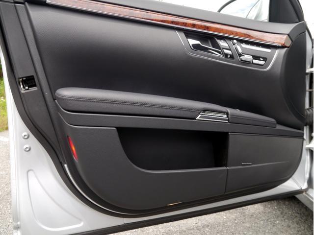 S550 V8エンジン 7速オートマ レザーシート パワーシート&シートヒーター サンルーフ キーレスゴー ナビ バックカメラ 記録簿(77枚目)