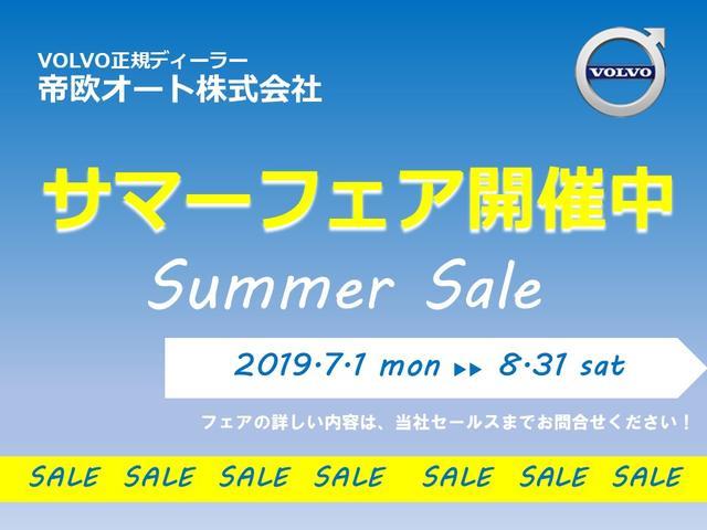 クロスカントリーD4サマム・デモカー・純正ドライブレコーダー(4枚目)