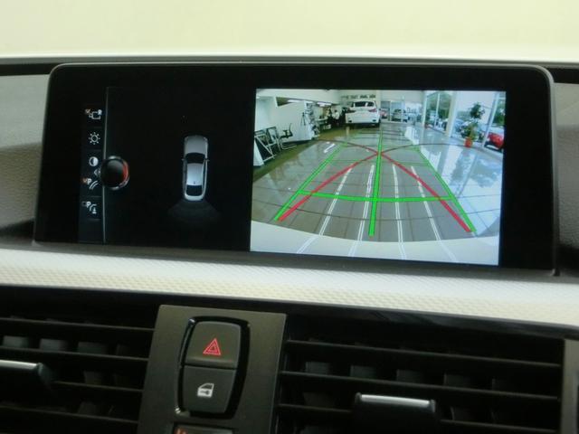 BMW BMW 420iグランクーペ Mスポーツ アクティブクルーズC