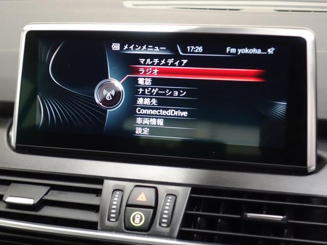 BMW BMW 218dグランツアラー Mスポーツ アクティブクルーズC