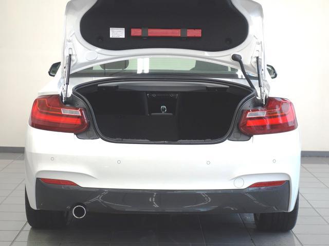 BMW BMW 220iクーペ Mスポーツ パーキングサポートPkg